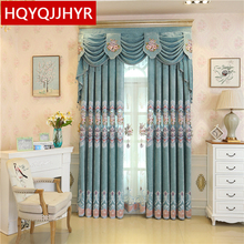 High quality green villa curtains for the living room with luxury embroidery tulle bedroom upscale hotels Can be customized