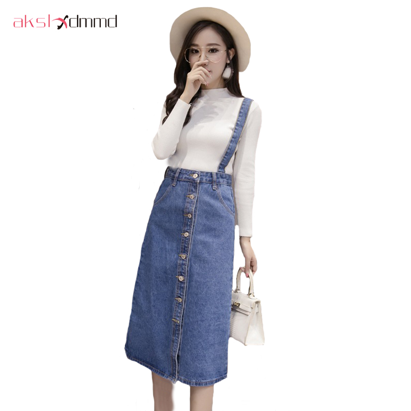 Akslxdmmd 2019 Summer Style Loose Sweet Jeans Dress Women Removable Denim Sundress Denim Overall Dress Color Blue Yr003 Modern And Elegant In Fashion Dresses