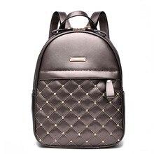 Для женщин Рюкзаки модные повседневные Сумки Высокое качество заклепки бисера женская сумка из искусственной кожи Рюкзаки для Обувь для девочек Для женщин сумка