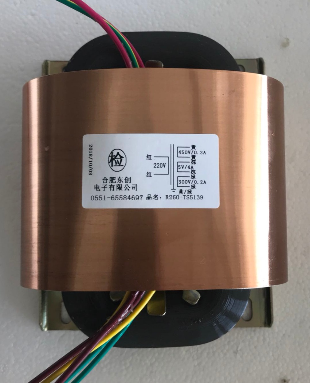 450V 0.3A 5V 4A 300V 0.2A R Core Transformer 215VA R260 custom transformer 220V input copper shield Power amplifier450V 0.3A 5V 4A 300V 0.2A R Core Transformer 215VA R260 custom transformer 220V input copper shield Power amplifier