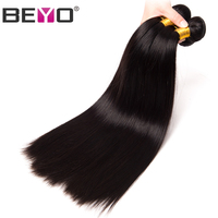 Beyo Brazilian Straight Hair Weave 1 Piece Non Remy Hair Natural Color 10 26 Inch 100