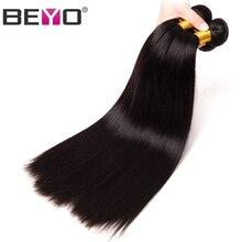 Beyo бразильские прямые пучки волос плетение 100% Человеческие волосы Связки цельнокроеное платье-Волосы Remy Бесплатная доставка натуральный Цвет могут быть окрашены