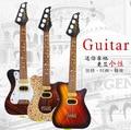 Quatro cordas de guitarra melody play toy instrumento musical puzzle educacional das crianças das de presentes