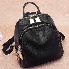 Новая европейская женская сумка из натуральной яловой кожи, Модный Блестящий кожаный рюкзак в полоску, женская сумка