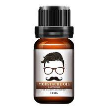 1 шт., мужское натуральное органическое стильное масло для усов, увлажняющее, сглаживающее, лихо, нежное, мужское масло для бороды, уход за лицом, волосы, высокое качество