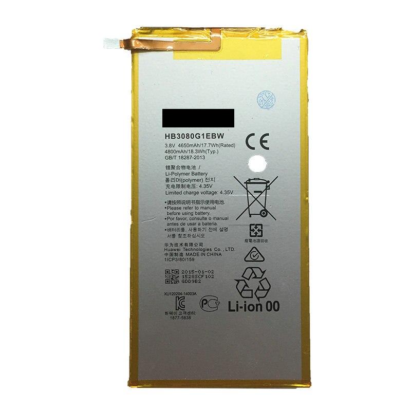 4800 mah hb3080g1ebc/hb3080g1ebw para huawei honra S8-701u honra S8-701W mediapad m1 8.0 batterie bateria