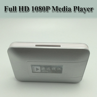 JEDX Full HD Mini USB Video Player K5 1080P Multimedia Player HDD Media Player With HDMI