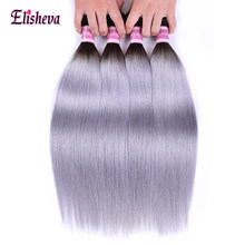 Elisheva Ombre Brazillian Straight Hair Bundles 1B/Grey 1/3PCS/Lot Ombre Hair Bundles Deals Nonremy Colored Human Hair Weaves(China)