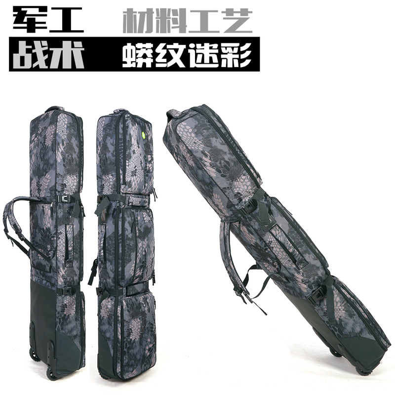 d3731f1faeee Aliexpress.com   Buy 142 148 158 168 178 188cm Ski Snowboard Bag With Wheels    Snowboard protecting backpacks   Large Waterproof Wearable a5338 from ...