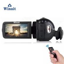 Wholesale prices 10X Optical Zoom 120x Digital Zoom Professional Video Camera DVR HDV-Z80 24MP 3.0″ H.264 1080P HD Wireless Video Camera Recorder