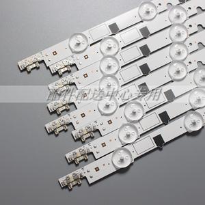 "Image 5 - 14pcs x 42 ""תאורה אחורית רצועת עבור SamSung טלוויזיה D2GE 420SCB R3 D2GE 420SCA R3 2013SVS42F HF420BGA B1 UE42F5500 CY HF420BGAV1H"