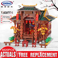 DHL XINGBAO 01020 3820Pcs Chinese Building Series The Chinese Theater Set Building Blocks Bricks Kids Toys Model Birthday Gifts