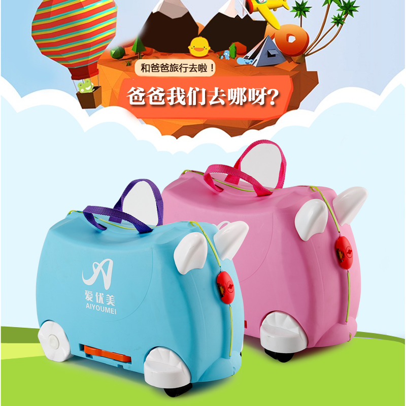 Fashion creative locker boy girl baby cars Toy box luggage suitcase Pull rod box Can sit to ride Check box children holiday gift