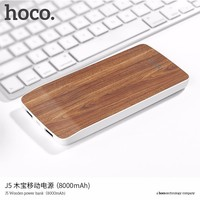 HOCO Wooden Style 8000mAh Power Bank Power Case External Backup Battery For IPhone X 6 7