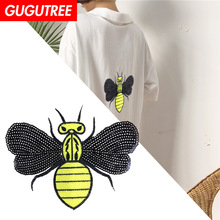 GUGUTREE Sequins embroidery big bee patches animal badges applique for clothing XC-394