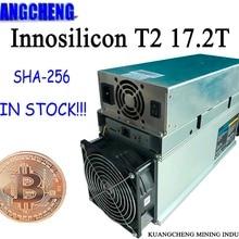 Б/у старый Шахтер SHA256 miner Innosilicon T2(одна машина) 17,2 T ASIC Майнер BTC горная машина 10 нм с питанием