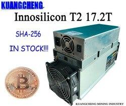 Minero antiguo usado SHA256 minero Innosilicon T2 (una máquina) 17,2 T máquina de minería ASIC BTC 10nm envío gratis con fuente de alimentación