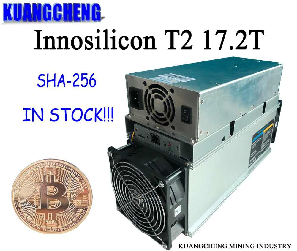 使用歳鉱夫 SHA256 鉱夫 Innosilicon T2 (1 機) 17.2T ASIC 鉱夫 BTC 採掘機械 10nm で送料無料電源