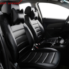 Car Wind Auto automobiles Leather car seat cover For Volkswagen vw passat b5 polo 4 5 7 Golf tiguan jetta EOS Car accessories
