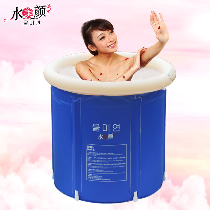Inflatable Bath Tub Adults Folding SPA Bath Bucket Plastic