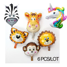 KAMMIZAD Jungle Animals Balloons Unicorn Forest 6pcs/lot Zoo Theme Birthday Party Decoration Aluminium Foil Supplies