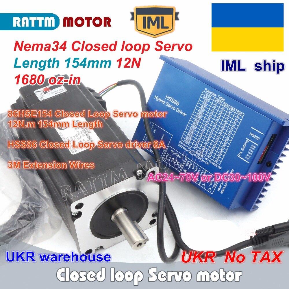 UKR free ship Nema34 12N.m L 154mm Closed Loop Servo motor 6A Stepper Motor & HSS86 Hybrid Step servo Driver CNC Controller 8A