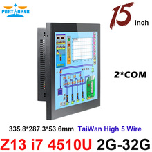 Partaker Elite Z13 15 Inch Taiwan High Temperature 5 Wire Touch Screen Intel Core I7 Cheap All In One PC Touch Screen saipwell gm1361 2 5 inch screen digital temperature