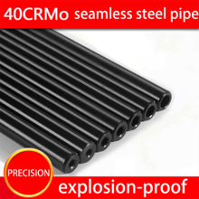 17mm O/D Hydraulic Tube Round Steel Pipe Seamless Explosion-proof Pipeprint black
