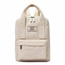 Многофункциональный белый холст рюкзак Для женщин сумка рюкзак элегантный дизайн Школьные сумки для подростка Повседневное дорожная сумка M1407