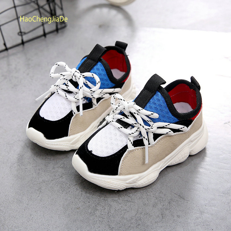 New Kids Shoes For Boys Girls Fashion Air Mesh Children Casual Shoes Breathable Sneakers Soft Running Sports Shoes size 21-30New Kids Shoes For Boys Girls Fashion Air Mesh Children Casual Shoes Breathable Sneakers Soft Running Sports Shoes size 21-30