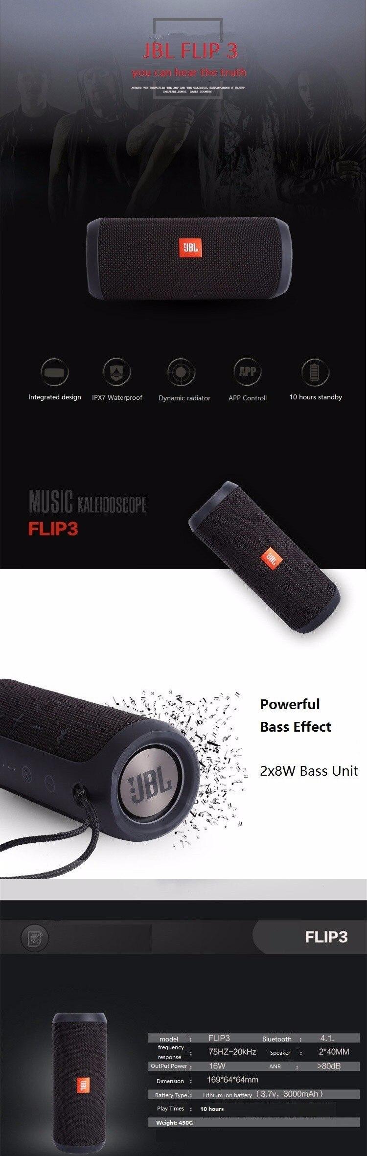JBL FLIP 3 Wireless portable speaker 1