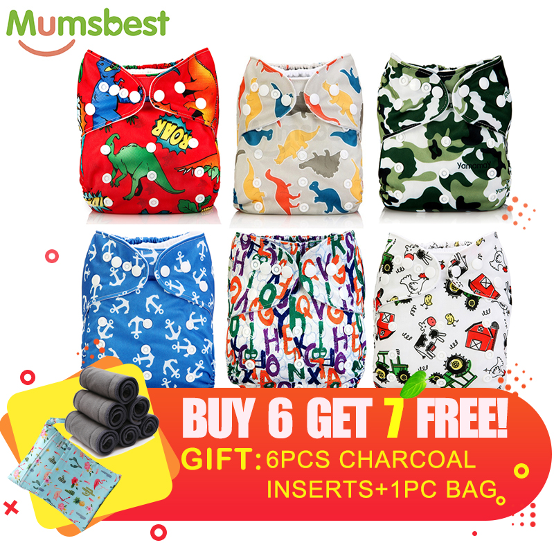 [Mumsbest] 13pcs/pack 6pcs New Design Cloth Diaper Cover And 6 Pcs 4 Layers Charcoal  Insert And 1pc Big Size Zipper Wet Bag