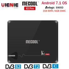 MECOOL KI プロ Tv ボックス KI プロ S2 + T2 DVB Amlogic S905D クワッド 2 グラム + 16 グラムサポート DVB T2 & S2/DVB T2/DVBS2 セットトップボックスの Android KIPRO Tv ボックス
