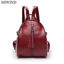 Miwind рюкзак из мягкой натуральной Натуральная кожа Рюкзаки подлинной первый Слои из коровьей кожи Топ Слои коровьей Для женщин рюкзак WUB080