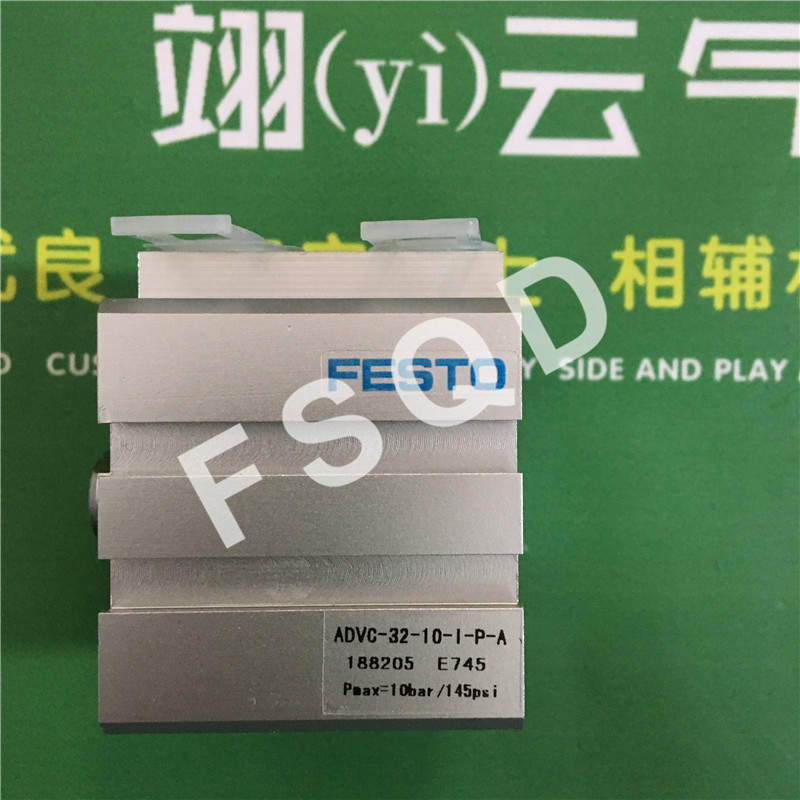 ADVC-32-5-I-P-A ADVC-32-10-I-P-A ADVC-32-15-I-P-A FESTO Thin cylinder air cylinder pneumatic component air tool ADVC series advc 12 5 p a advc 12 10 p a advc 12 15 p a pneumatic cylinder festo