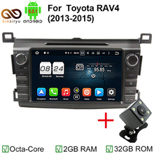 Sinairyu HD 8 Core CPU de $ number bits Cortex-A53 Android 6.0 Del Coche DVD GPS para Toyota RAV4 2013 2014 2015 con Bluetooth WIFI 4G TV