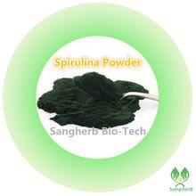 Чистый Натуральный порошок Спирулины для потери веса 1000 грамм бесплатная доставка антиоксидант против старения