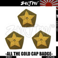 WWII WW2 Japan Army Embroidery Gold Wire Five Star Badge Insignia JP/402105