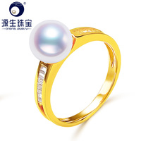 [YS] Pure 14k Gold Engagement Rings 7.5 8mm Akoya Pearl Ring Fine Jewelry Ring