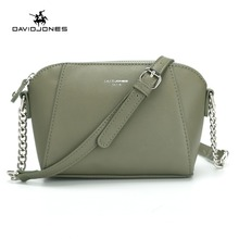 DAVIDJONES Mini crossbody coin purse bags women wallet PU shoulder bag carteira masculina(China)