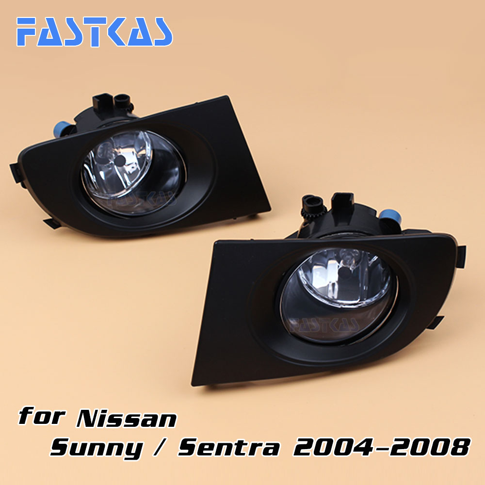 12v 55W Car Fog Light Assembly for Nissan Sunny/ Sent 2004 2005 2006 2007 2008 Front Fog Light Lamp with Harness Relay Fog Light free shipping for vw polo 2005 2006 2007 2008 new front left side halogen fog light fog light with bulb