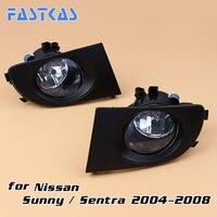 12v 55W Car Fog Light Assembly for Nissan Sunny/ Sent 2004 2005 2006 2007 2008 Front Fog Light Lamp with Harness Relay Fog Light