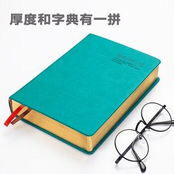 FARAMON Specjalne Grube Pamiętnik Notatnik Notebook Sketchbook Duże Zagęszczony Cortex 1 SZTUK