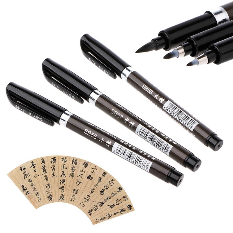 1PC Chinese Japanese Calligraphy Brush Ink Pen Writing Drawing Tool Craft
