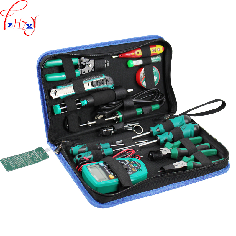 Electric soldering iron multimeter suit household use maintenance telecommunications kit tools electric iron ladomir 64k