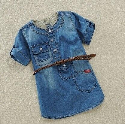 Платье для девочек Kindstraum