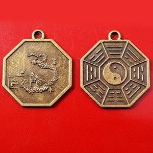 Chiński zodiak Tai Chi Pakua Feng Shui wisiorki smok koń małpa OX kogut świnia szczur owiec wąż królik pies