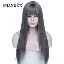 """SHANGKE 26 """"Длинные Прямые Серый Парик Жаропрочных Синтетических Волос Парики Для Черный Белый Женщины Natural Fake Hair Pieces Hairstlyes"""