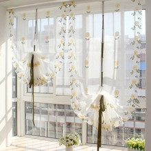 Daisy Garden High Grade Embroidery Curtain Pulling Balloon Lifting Living Room Coffee