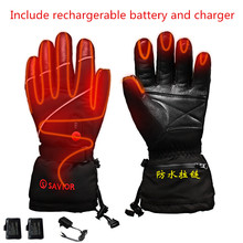 Waterproof Outdoor Thermal Electric Heated Gloves for Skiing Motorcycle Fishing Riding Battery Electric Heating Gloves Hand Warm electric battery heated gloves temperature control warm gloves winter outdoor sports motorcycle bicycle waterproof skiing gloves